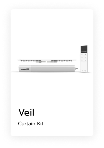 Veill